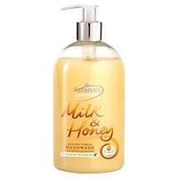 Антибактериальное жидкое мыло Astonish Milk and Honey 500 мл