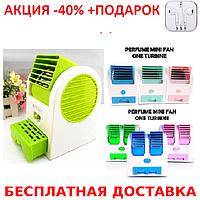 Настольный мини-кондиционер Mini Fan Conditioning Air Cooler + наушники