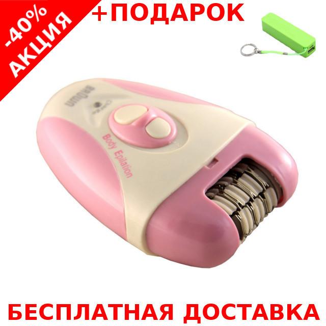 Brown Hair Remover XC-1008-DF1 Original size  Беспроводной эпилятор + powerbank
