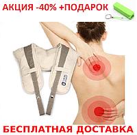 CERVICAL MASSAGE SHAWLS ударный воротниковы вибромассажер для спины, плеч и шеи + powerbank
