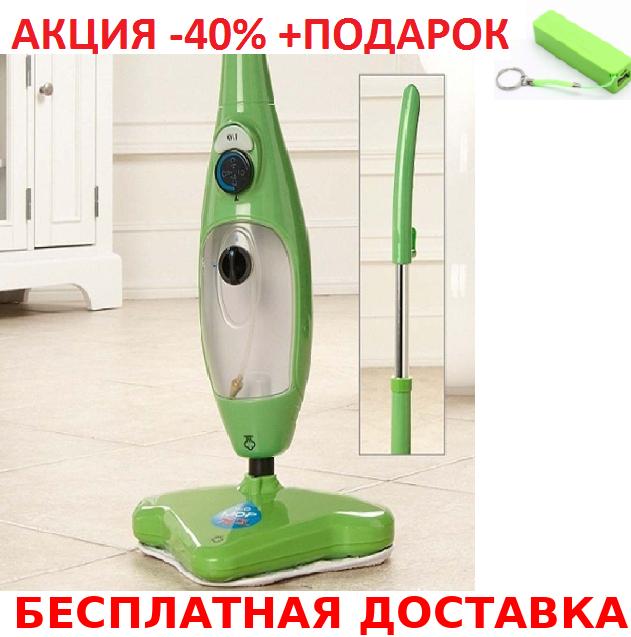 H2O Steam Mop X5 Универсальная Паровая чудо швабра, мощный пароочиститель + powerbank