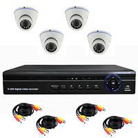 Готовый комплект AHD видеонаблюдения 720P для самостоятельной установки с 4-мя купольными камерами
