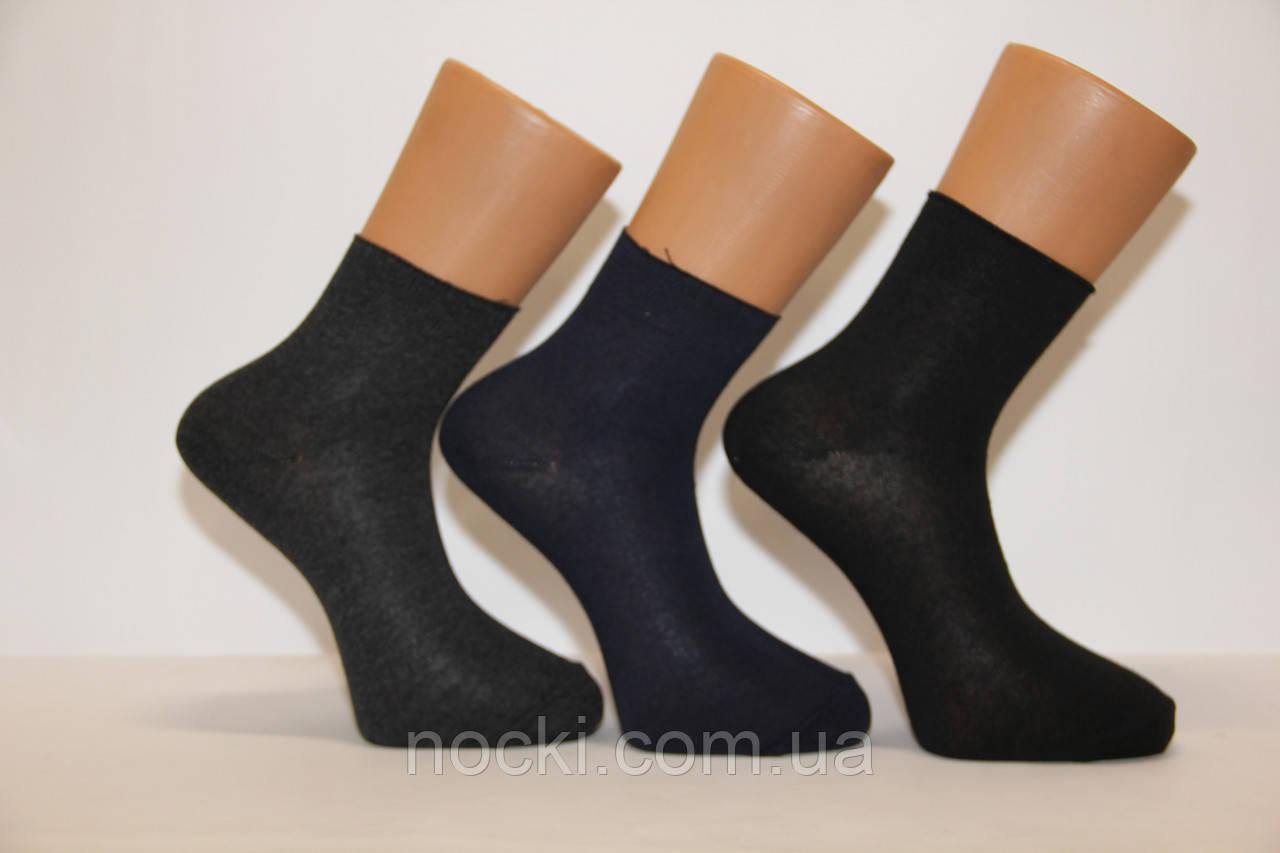 Мужские носки средние с хлопка ГЛАДКИЕ МОНТЕКС,кеттельный шов 41-44 черный