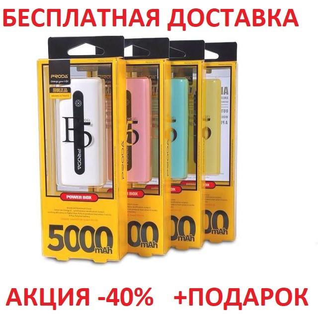 Power bank remax 5000(25/61) mah Портативная батарея Внешний Аккумулятор зарядное Original size