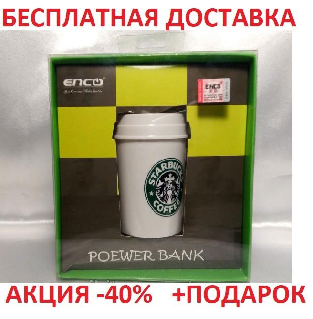 Power Bank STARBAX 28500mAh Портативная батарея Внешний Аккумулятор зарядное
