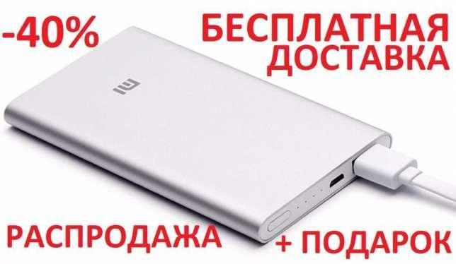 Power Bank Xiaomi Slim Mi 20000mAh 20000 амч Павер банк Аккумулятор картон