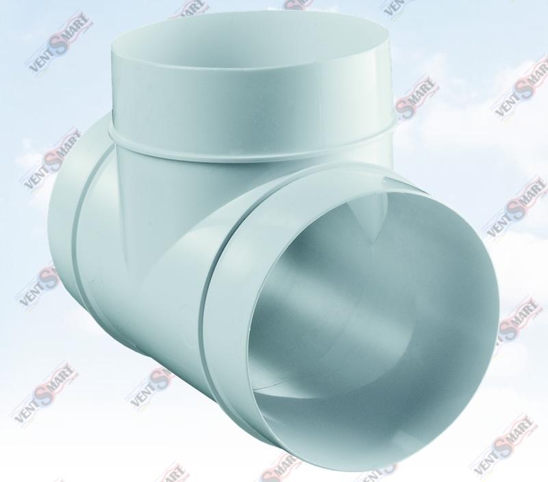 Внешний вид тройника (Т-соединителя) для круглых воздуховодов (пластиковых труб для вентиляции) ПЛАСТИВЕНТ производства ВЕНТС (Украина). Тройник воздуховода для вентиляции Пластивент изготовлены из пластика высокого качества, который не поддерживает горение, имеет гладкую внутреннюю поверхность, широкий диапазон температур эксплуатации ― от -30 до +70 град. Цельсия.