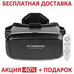 VR BOX Shinecon 3D Очки шлем виртуальной реальности 3Д + Пульт