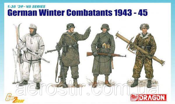 German Winter Combatants 1943-45 1/35 Dragon 6705