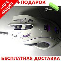 ZORNWEE Z3 мышь USB проводная игровая + powerbank