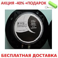 Автоакустика колонки динамики для автомобиля d 10 см круглые PASSIVE Авто акустика Original size+ powerbank