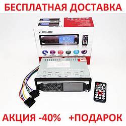 Автомагнитола CBR-5114 MP3 + USB + FM-radio +TF-card 50Wx4 power output с сенсорным управлением