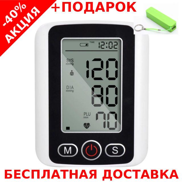 Автоматический тонометр измеритель кровяного давления Blood Pressure Monitor + powerbank