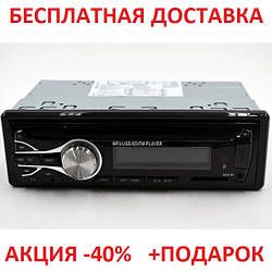 Автомобильная магнитола 1 DIN FMF-312 3-дюймовый цифровой LCD экран Original size