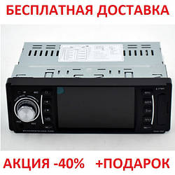 Автомобильная магнитола MP4 MPX-2711 1 DIN 4,1-дюймовый цифровой TFT-LCD дисплей