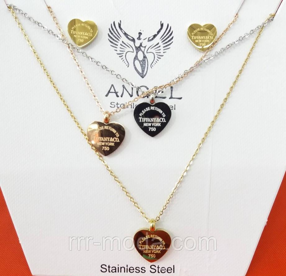 415 Элитные брендовые серьги и кулоны оптом в наборах женских украшений