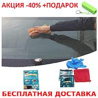 Антидождь для стекла лобового автомобильного RainBrella Original size Blister case средство+ powerbank