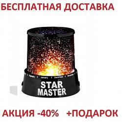 Проектор звездного неба Star Master Gizmos Original size Цветомузыка Стратоскоп Световой 3D Шоу Лазер