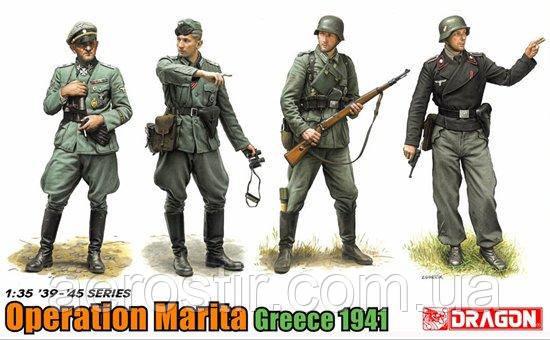 Operation Marita, Greece 1941 1/35 Dragon 6783