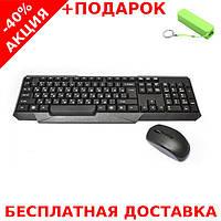 Беспроводная клавиатура + мышка COMBO + радио W1080 Wireless keyboard for PC + powerbank