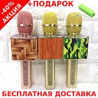 Беспроводная портативная колонка + караоке микрофон 2 в 1 SU-YOSD YS-10A + powerbank