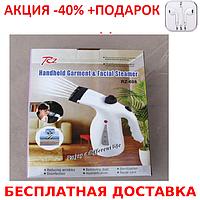 Профессиональный многофункциональный ручной отпариватель RZ-608-5 4-в-1 + наушники