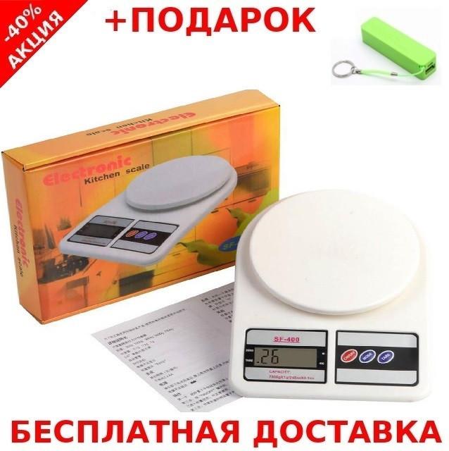 Весы electronic kitchen scale sf-400 Электронные весы кухонные до 10 кг + powerbank