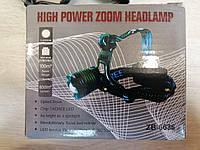 Налобный фонарь ZB-6636