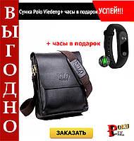 Мужская сумка через плечо Polo videng + Фитнес браслет в стиле Mi BAND m2 black в подарок