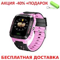 Детские наручные смарт часы Smart Baby Watch A15 смарт матовый часы телефон GPS трекер+ powerbank