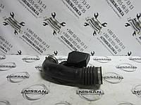 Патрубок воздушного фильтра Nissan Armada