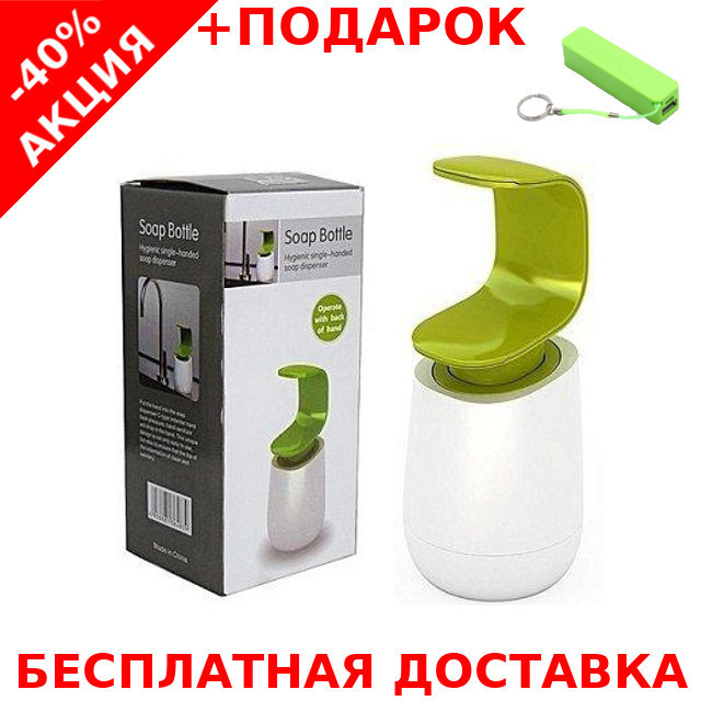 Дозатор для жидкого мыла Soap Bottle  500 (мл) диспенсер + powerbank