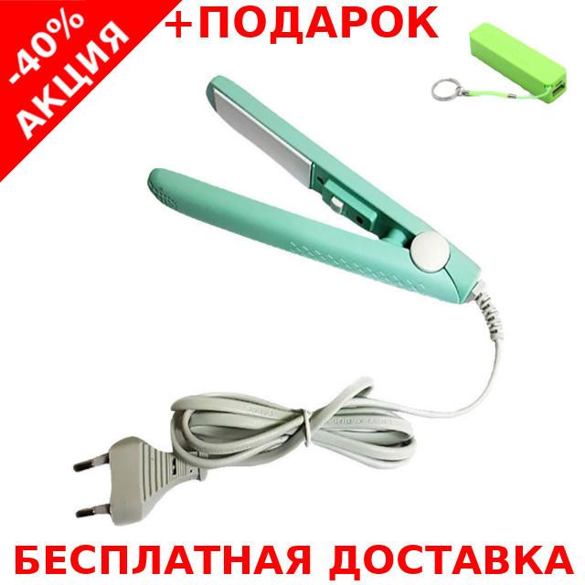 Дорожная компактная мини плойка для выравнивания волос 19см + powerbank