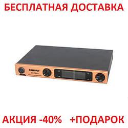 Кардиоидный вокальный динамический радио-микрофон SHURE SH-588D Blister case Original size