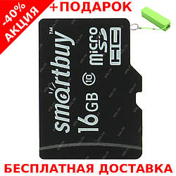Карта памяти MicroSD 16Gb Class10 флеш карта 16ГБ sd card микро сд со склада + powerbank