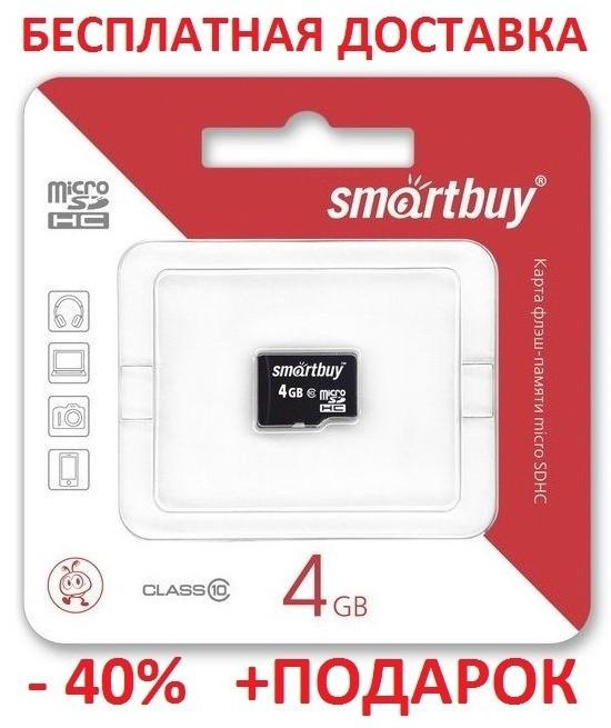 Карта памяти MicroSD 4Gb Class10 sd флеш карта 4ГБ sd card микро сд со склада