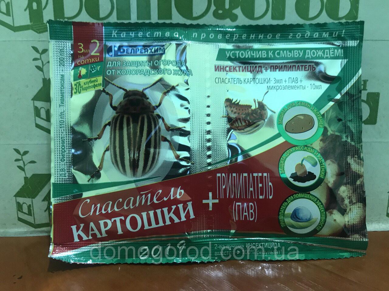 "Спасатель Картошки 3мл+12мл ТМ ""Белреахим"""