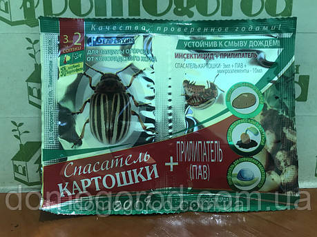 "Спасатель Картошки 3мл+12мл ТМ ""Белреахим"", фото 2"