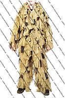 Оригинальный военный маскировочный костюм