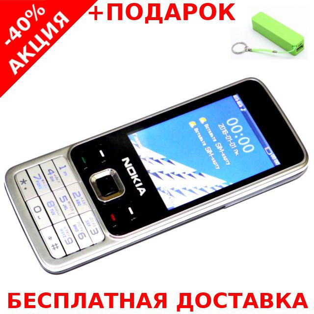 Кнопочный мобильный телефон Nokia 6300 Original size  2 sim карты, 1200 Mah + powerbank