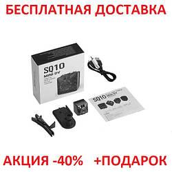 Компактная мини видеокамера SQ10 Mini 1080P FHD DVR