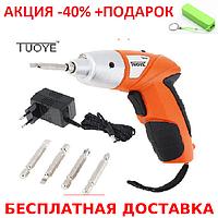 Компактный аккумуляторный шуруповерт отвертка Tuoye Original size + powerbank