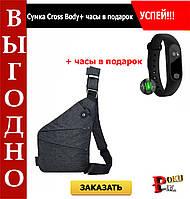 Мужская сумка-мессенджер Cross body+ Фитнес браслет в стиле Mi BAND m2 black в подарок