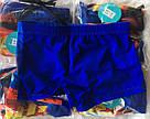 Детские шорты для купания тм Маквин, фото 2
