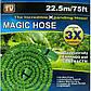 Компактный растягивающийся садовый шланг для полива MAGIC HOSE 22,5m + powerbank, фото 6
