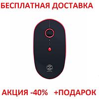 Компьютерная беспроводная мышь Zornwee W880 2.4GHz Conventional case Сверхтихая Up to 1600 dpi