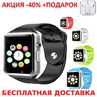 Умные часы смарт A1 Smart Watch GT08 мат Smartwatch точная копия Apple Watch GSM Camera+ наушники