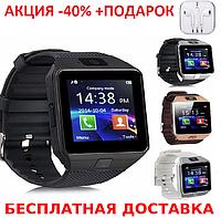 Умные часы смарт Smart Watch DZ 09 Smartwatch мат точная копия Apple Watch GSM Camera+ наушники