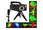 Лазерный проектор Mini Laser Stage Lightning Original size Светомузыка Лазер шоу Стратоскоп Проектор 3D, фото 4