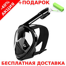 Маска для дайвинга Tribord Easybreath snorkeling mask + powerbank